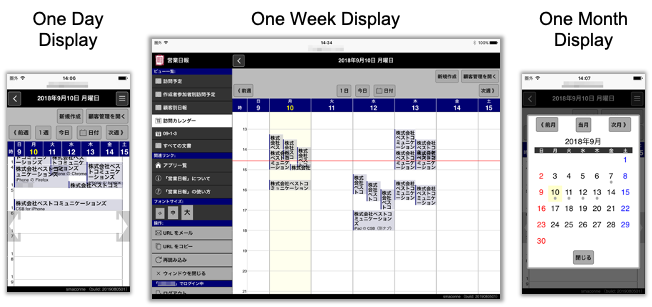 Optimizing calendar views for your smart device!